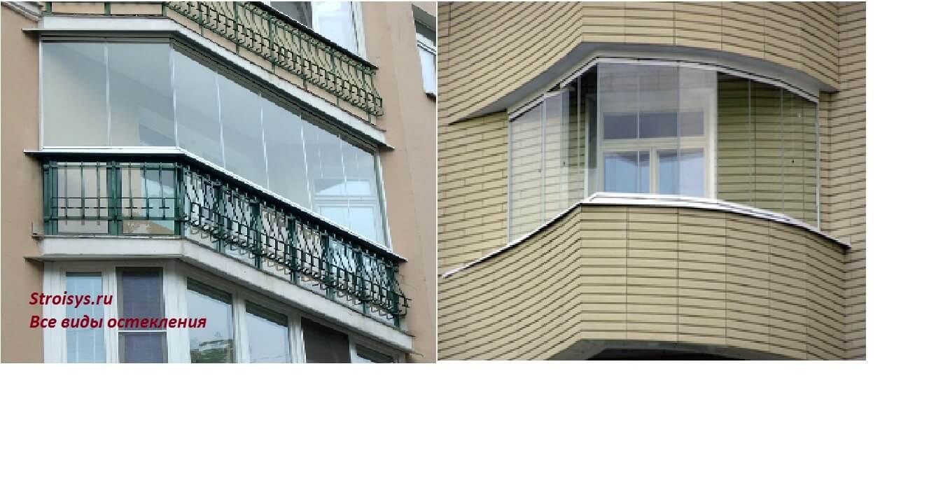 Безрамное остекление балконов, лоджий, террас в калининграде.